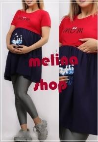 تونیک بارداری و شیردهی Code B581-1