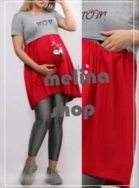 تونیک بارداری و شیردهی Code B581-2