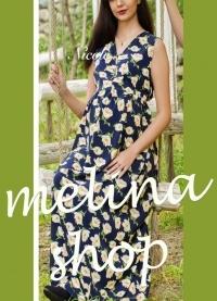 پیراهن ماکسی کرپ بارداری و شیردهی Code SA209