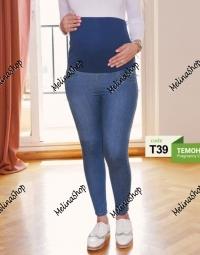 جین قد نود جذب بارداری Code TR444